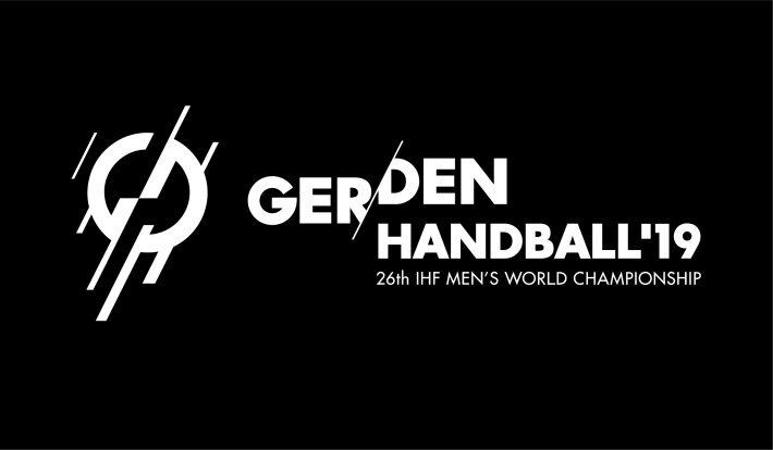 mE1 bei Pfälzer-Handball-Mini-WM am Start
